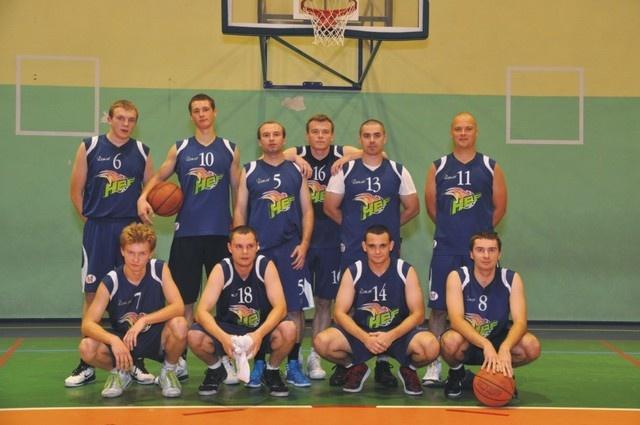 A.S. Hef Basket Lubliniec – UKS Mustaf Częstochowa