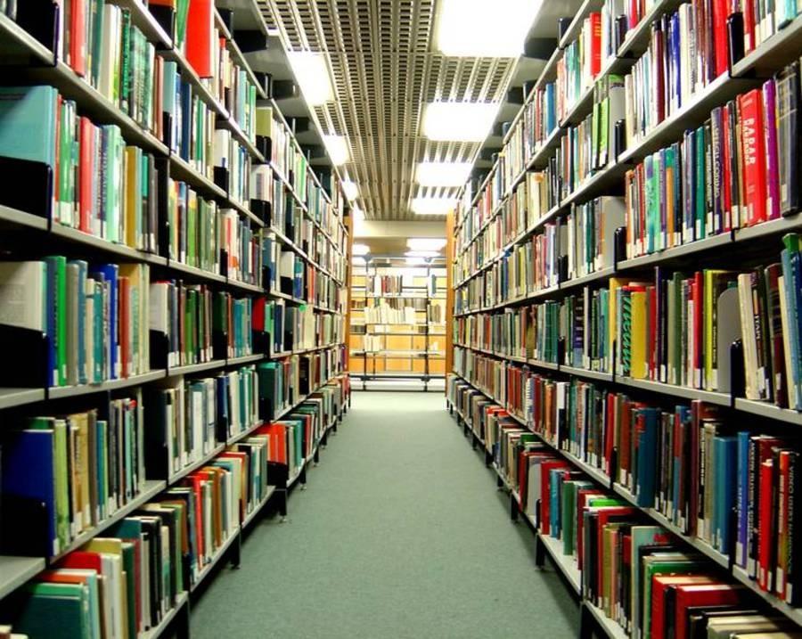 XIV Forum Bibliotekarzy Województwa Śląskiego