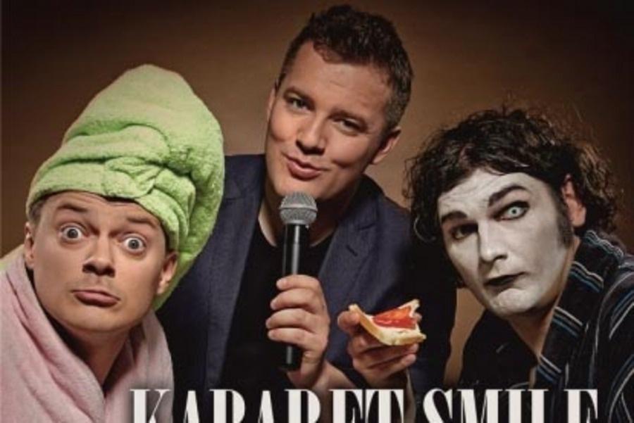 Drugi występ Kabaretu Smile